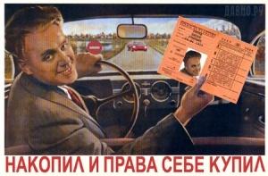 Сдача ПДД после лишения прав за пьянку, что нужно для восстановления водительских прав и когда вступил закон о пересдаче экзамена ПДД после лишения